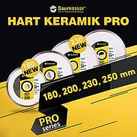 Алмазный диск по керамической плитке Baumesser Hart Keramik PRO