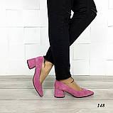 Туфли из натуральной замши, фото 8
