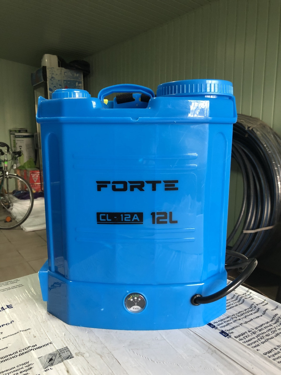 Обприскувач аккумуляторний Forte CL12A