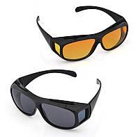 Очки для водителя антифары хамелеоны антибрик HD Vision