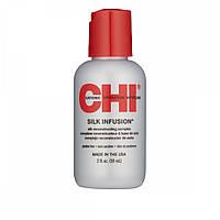 Жидкий шелк для волос CHI Silk Infusion 59 мл