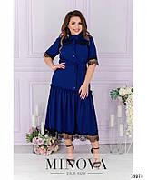 Платье длинное батальное летнее с кружевом 50 52 54 56 58 60 62