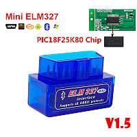 ELM327 v1.5 Діагностичний сканер авто ЗАЗ ВАЗ ДЕУ OBD2 Bluetooth
