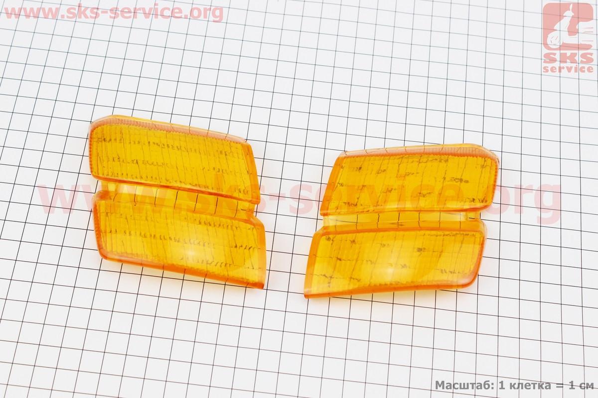"""Honda TACT AF-24 """"стекло""""- поворотов задних к-кт 2шт (желтые)"""
