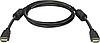 Кабель DEFENDER (87341)HDMI-05PRO HDMI M-M, ver 1.4, 1.5м, blister