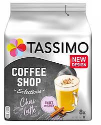 Чай в капсулах Tassimo Coffee Shop Chai Latte 16 капсул (8 порц.) Германия (Тассимо)