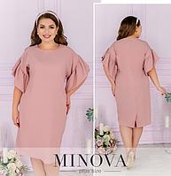 Пудровое летнее платье Minova Фабрика моды Размеры: 48.50.52.54.56.58.60