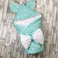 Конверт одеяло для выписки берюзовые звезды ( мальчик,девочка)