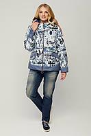 Куртка женская демисезонная в 2х цветах АР Темза, фото 1
