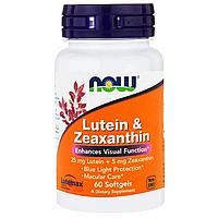 Лютеин с зеаксантином (Lutein with Zeaxanthin) 25 мг/5 мг 60 капсул