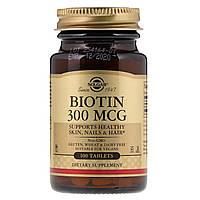 Биотин (Biotin) 300 мкг 100 таблеток