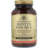 Биотин (Biotin) 5000 мкг 100 капсул