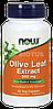 Листья оливы экстракт, Olive Leaf, 500 мг, 60 кап.
