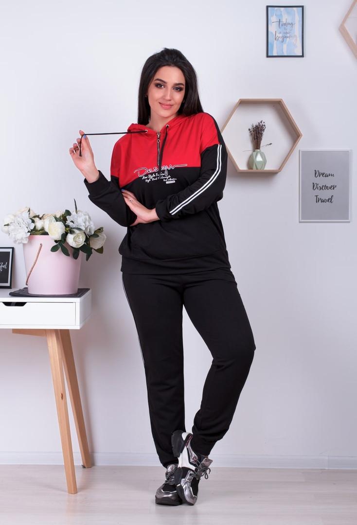 Женский спортвный костюм 48-50,52-54,56-68,60-62