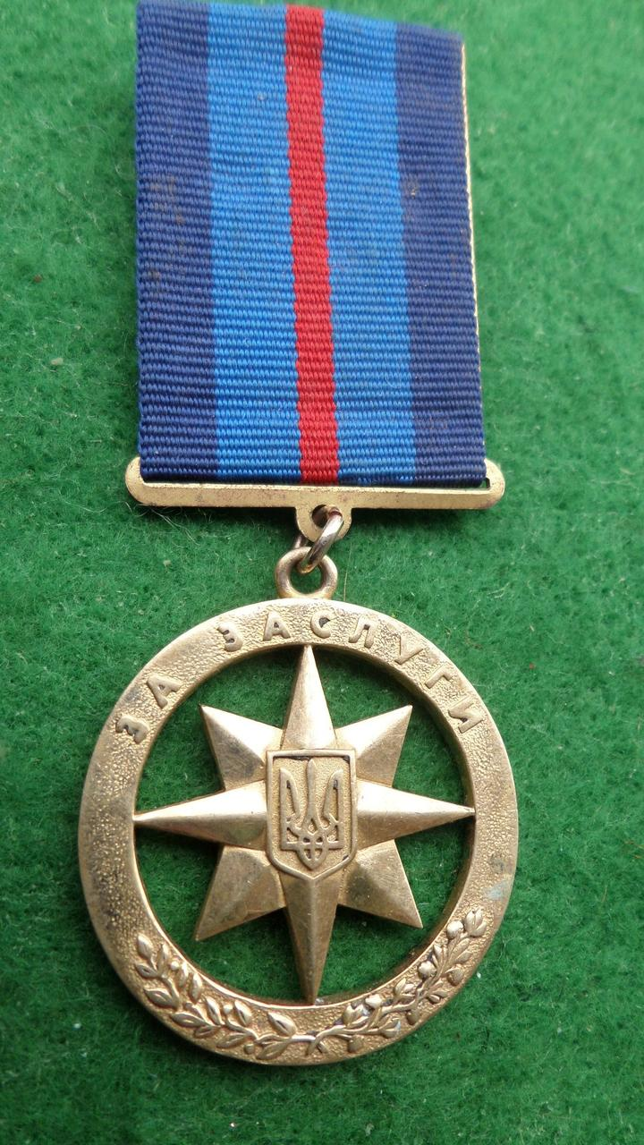 Медаль ЗА ЗАСЛУГИ « Служба зовнішньої розвідки України» тип.2