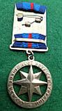 Медаль ЗА ЗАСЛУГИ « Служба зовнішньої розвідки України» тип.2, фото 2