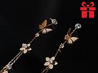 """🔥✅Серьги """"Бабочки"""" гвоздики висюльки. Позолота 18 К XUPING, медицинское золото, ювелирная бижутерия"""