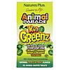 Зеленая пища для детей с тропическим вкусом (Animal Parade Kid Greenz) 250 мг 90 жевательных таблеток
