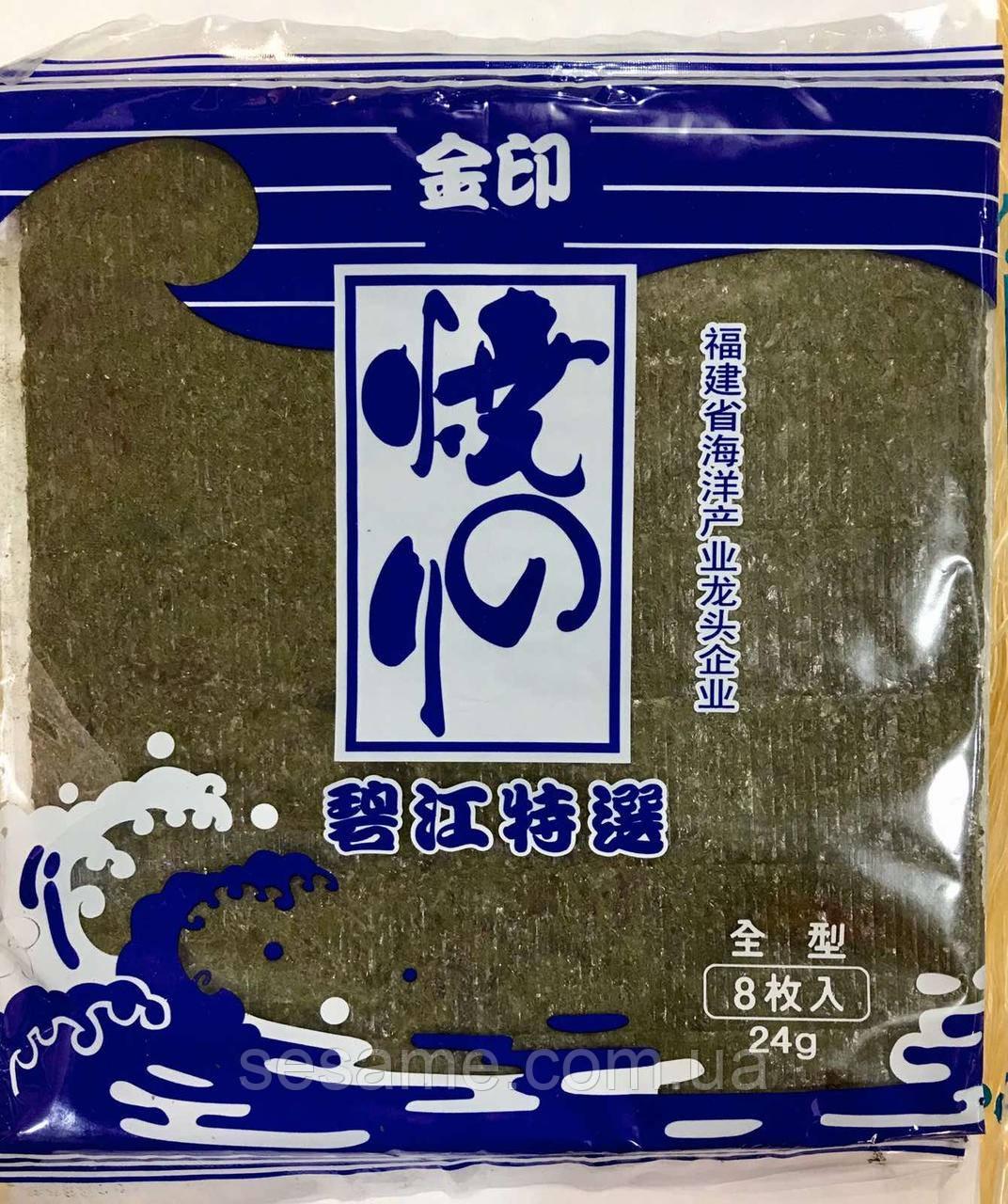 Водоросли Нори Nori 10 листов 24г (Китай)