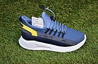 Детские кроссовки Nike Air Blue найк синие р31-36, копия