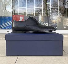 Мужские перфорированные туфли Respect натуральная кожа 40