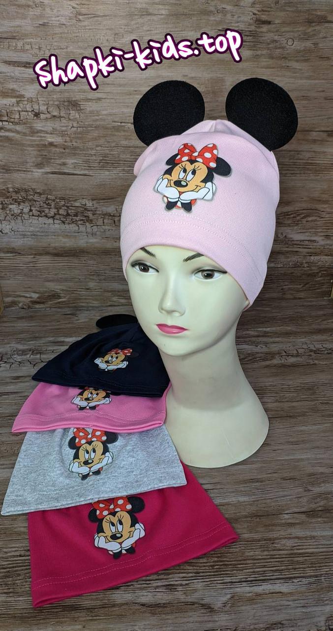 Трикотажная шапочка весенняя для девочки с Мики Маус Размер 48-52 см