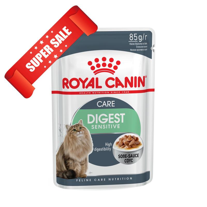 Акция 8+4! Влажный корм для кошек Royal Canin Digest Sensitive Care Sauce 85 г х 12 шт