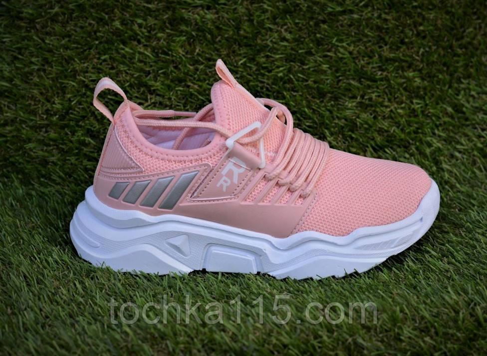 Дитячі кросівки Adidas Ultraboost Адідас персикові р31-35, копія