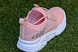 Дитячі кросівки Adidas Ultraboost Адідас персикові р31-35, копія, фото 3