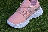 Дитячі кросівки Adidas Ultraboost Адідас персикові р31-35, копія, фото 4