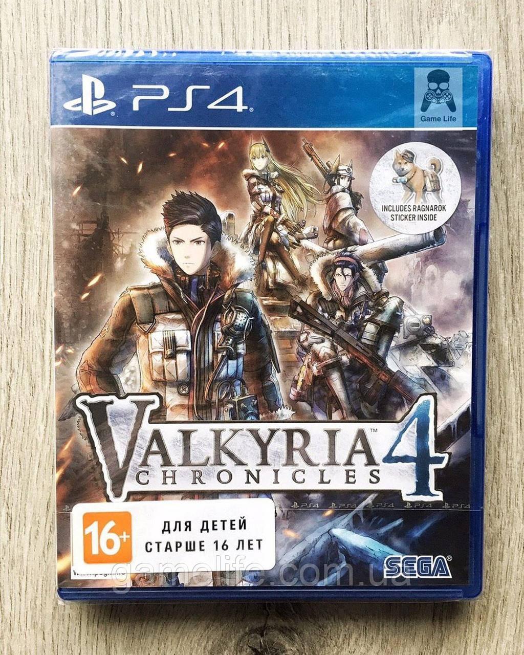 Valkyria Chronicles 4 (англ.) PS4