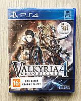 Valkyria Chronicles 4 (англ.) PS4, фото 1