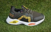 Стильные детские кроссовки Nike haki найк хаки р31-35, копия