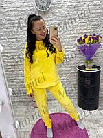 Женский велюровый спортивный костюм (кофта+брюки) Желтый