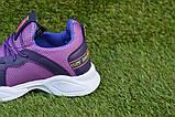 Стильные детские кроссовки Nike найк фиолетовые р31-35, копия, фото 7