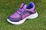 Стильные детские кроссовки Nike найк фиолетовые р31-35, копия, фото 8