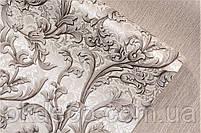 Обои виниловые на флизелиновой основе ArtGrand Assorti 622AS94, фото 4