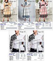 """Заготовки під вишивку одягу """"Комплект Дизайнерський 95 (Модна вишивка)"""""""