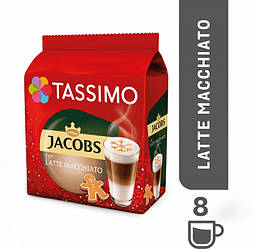 Кофе в капсулах Tassimo Jacobs Latte Macchiato Lebkuchen 16 капсул (8 порц.) Германия (Тассимо), 268г