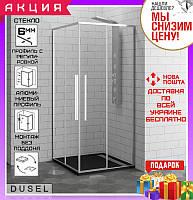 Душевая кабина квадратная 90х90 см двери раздвижные Dusel DL194 стекло прозрачное