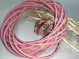 Ротанговый веночек 20 см, розовый