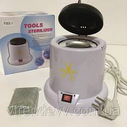 Стерилизатор для маникюрных инструментов 220V/100W Tools Sterilizer FMX 1