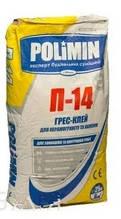 Клеевая смесь Polimin П-14
