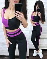 Фитнес костюм женский, стильный, 1113-205