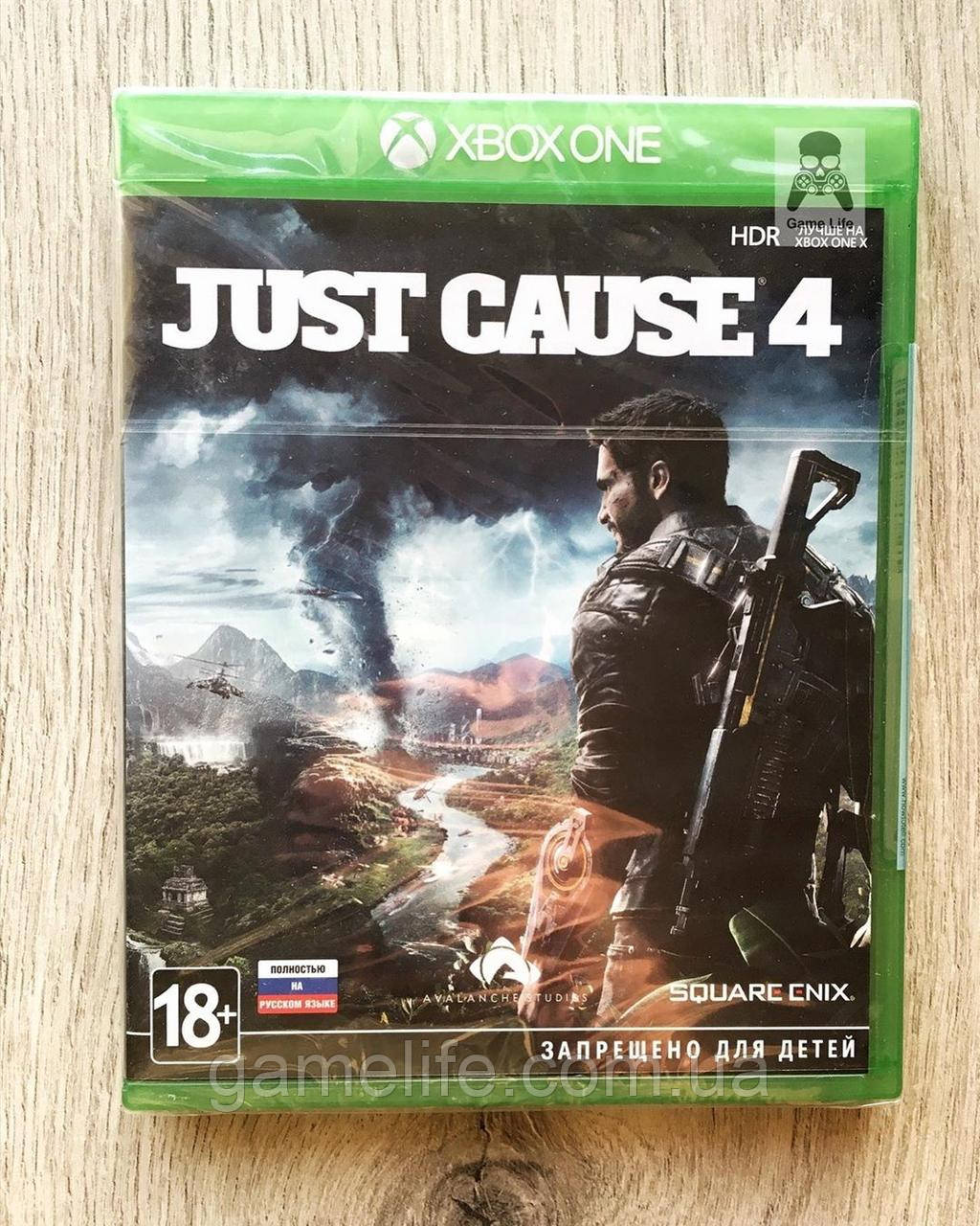 Just Cause 4 (рус.) Xbox One