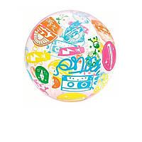 Надувной мяч Bestway 31001 «Лого», 61 см