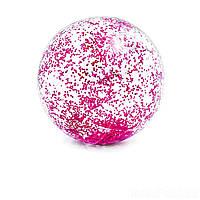 Надувной мяч Intex 58070 «Розовый блеск», 71 см