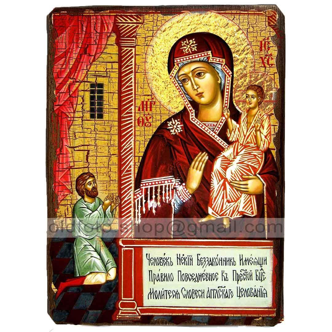 Нечаянная Радость Икона Пресвятой Богородицы ,икона на дереве 130х170 мм