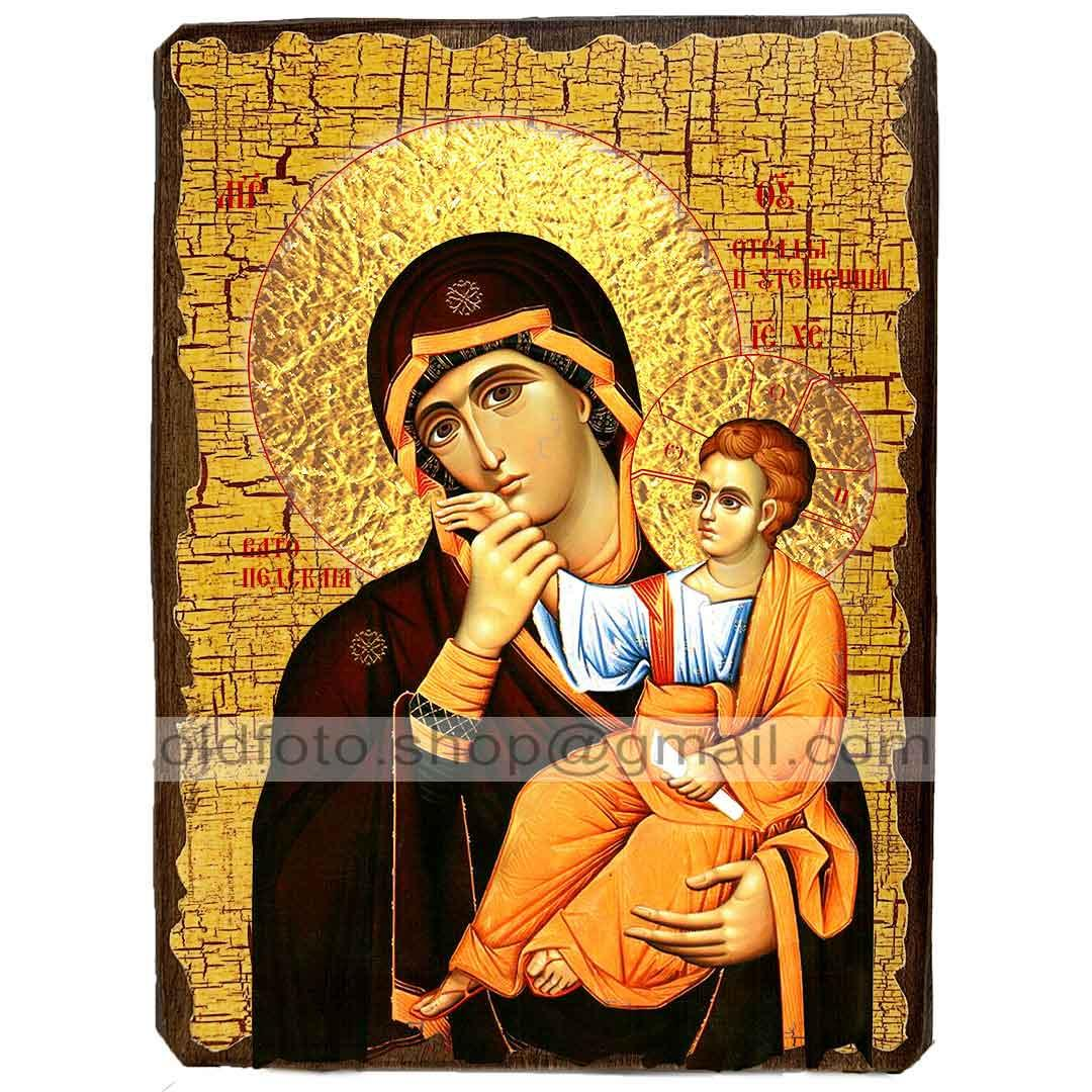 Ватопедская (Отрада и Утешение) Икона Пресвятой Богородицы ,икона на дереве 130х170 мм