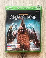 Warhammer Chaosbane (рус. суб.) Xbox One, фото 1